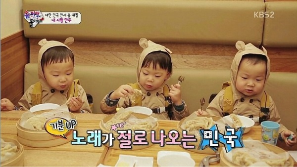 song-triplets-mandu