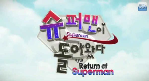 the-return-of-superman-logo