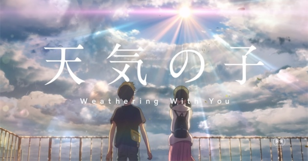 weathering_with_you_philippines_release